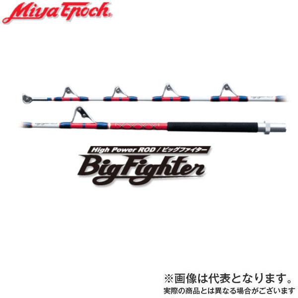 【ミヤエポック】ビックファイター450X (穂先) [大型便]