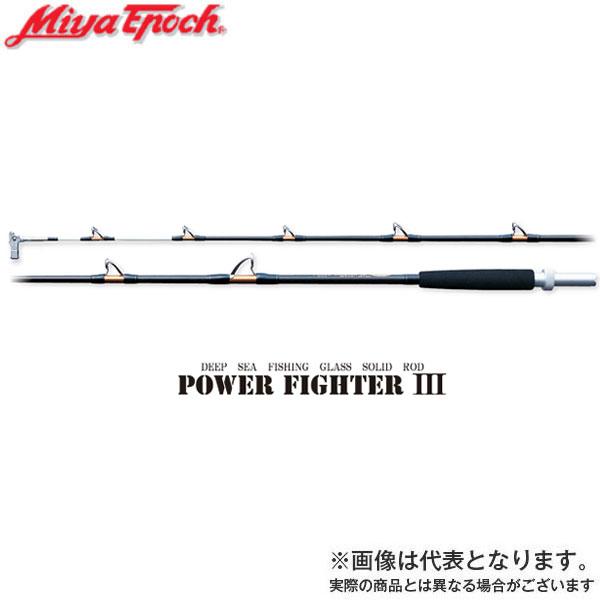 【ミヤエポック】パワーファイター3 穂先のみ 230H [大型便]