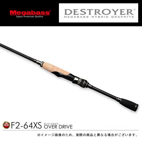 【メガバス】16 デストロイヤー F2-64XS [大型便]