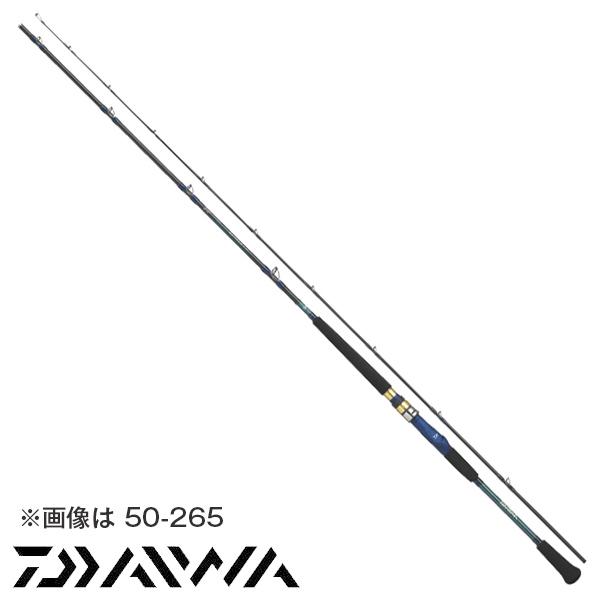 【ダイワ】アナリスター64 50-235船竿 ダイワ DAIWA ダイワ 釣り フィッシング 釣具 釣り用品
