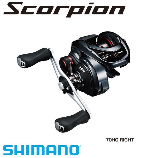 シマノ 16 スコーピオン 71HG 左ハンドル仕様 SHIMANO シマノ 釣り フィッシング 釣具 釣り用品
