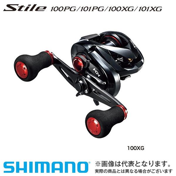 シマノ 16 スティーレ 101XG 左ハンドル仕様 SHIMANO シマノ 釣り フィッシング 釣具 釣り用品