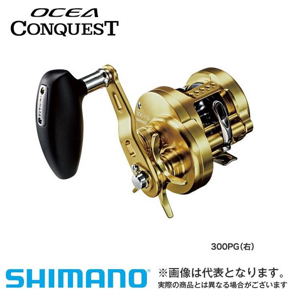 シマノ 16 オシア コンクエスト 301PG 左ハンドル仕様