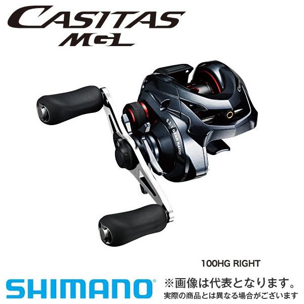 シマノ 16 カシータスMGL 100 右ハンドル仕様 SHIMANO シマノ 釣り フィッシング 釣具 釣り用品