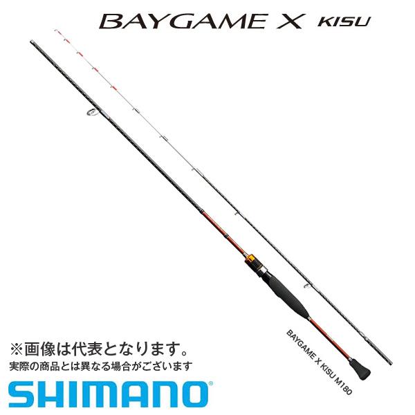 【シマノ】ベイゲームX キス S180