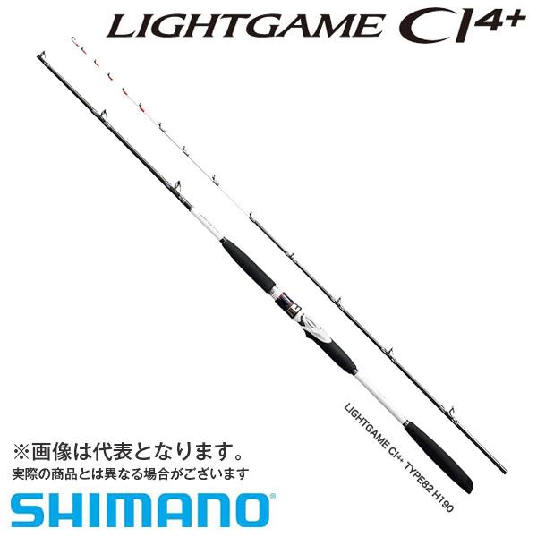 エントリーで全品ポイント+8倍!最大41倍*【シマノ】ライトゲームCI4+ 64 MH190 [大型便] SHIMANO シマノ 釣り フィッシング 釣具 釣り用品
