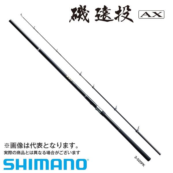 【シマノ】磯遠投 AX 25-520PK