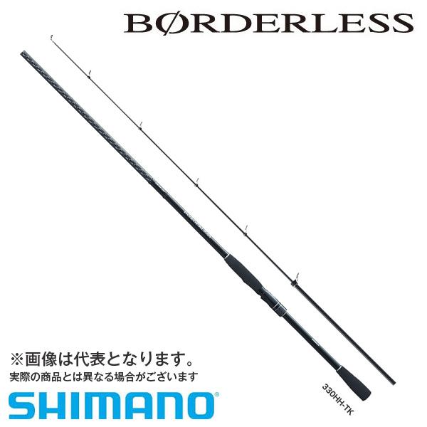 【シマノ】ボーダレス 290HHTK SHIMANO シマノ 釣り フィッシング 釣具 釣り用品