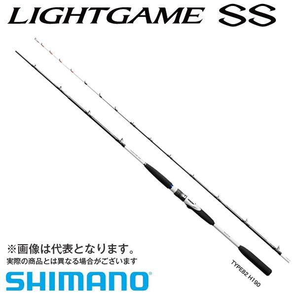 【シマノ】ライトゲームSS 73MH180