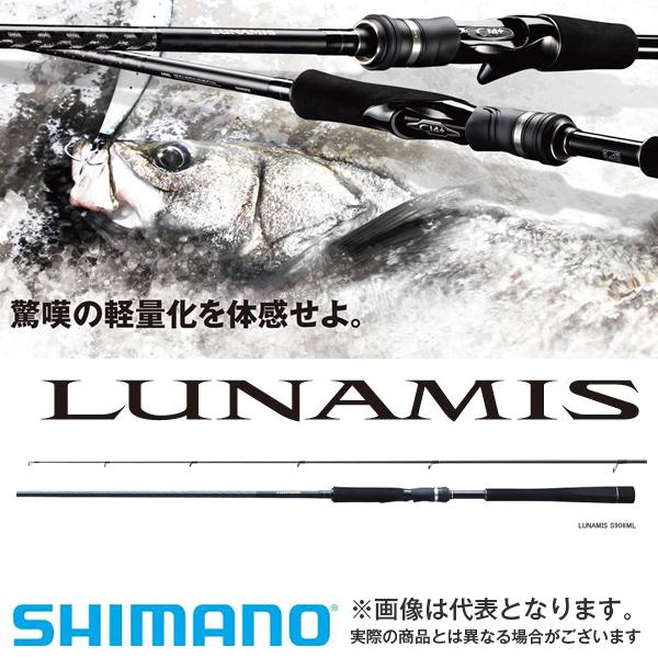 【シマノ】ルナミス B706MH SHIMANO シマノ 釣り フィッシング 釣具 釣り用品