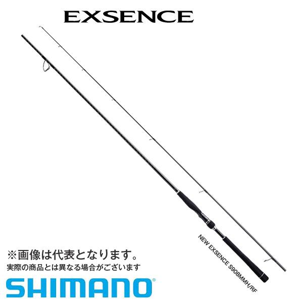 【シマノ】NEWエクスセンス [ スピニングモデル ] S906M/RF SHIMANO シマノ 釣り フィッシング 釣具 釣り用品