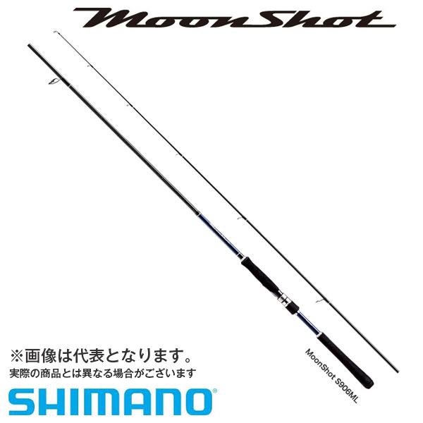 エントリーで全品ポイント+8倍!最大41倍*【シマノ】ムーンショット S1006M SHIMANO シマノ 釣り フィッシング 釣具 釣り用品 [大型便]