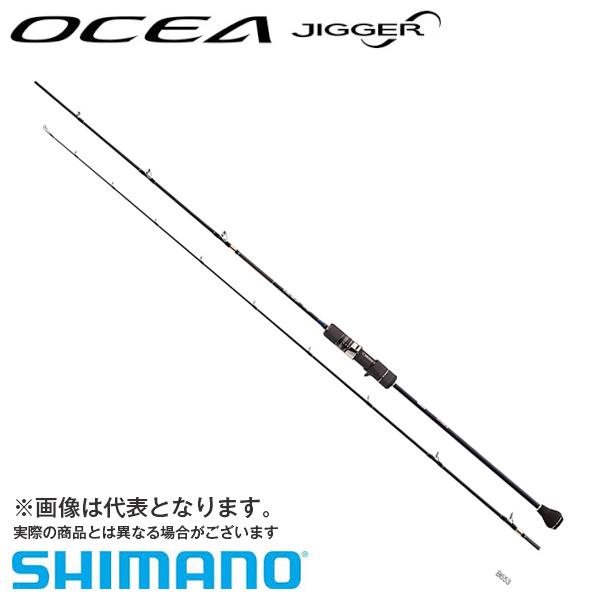 【シマノ】オシアジガーインフィニティ B635 [大型便] SHIMANO シマノ 釣り フィッシング 釣具 釣り用品