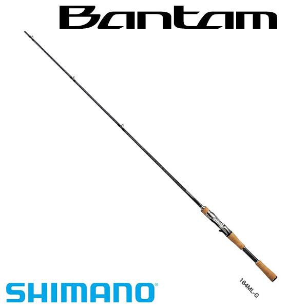 エントリーで全品ポイント+8倍!最大41倍*【シマノ】バンタム 164MLG [大型便] SHIMANO シマノ 釣り フィッシング 釣具 釣り用品