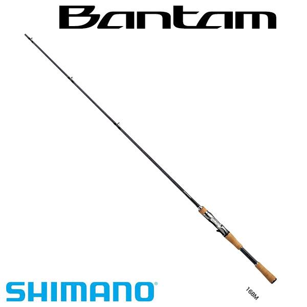 エントリーで全品ポイント+8倍!最大41倍*【シマノ】バンタム 168M [大型便] SHIMANO シマノ 釣り フィッシング 釣具 釣り用品