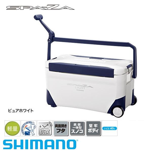 【シマノ】スペーザ ライト 250 キャスター付 [ LC-125P ] ピュアホワイトクーラーボックス シマノ 25L 釣り フィッシング クーラー クーラー