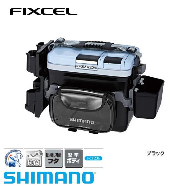 【シマノ】フィクセル ライトゲームスペシャル2 90 LF-L09P ブラッククーラーボックス シマノ 小型 9L 釣り フィッシング クーラー クーラー