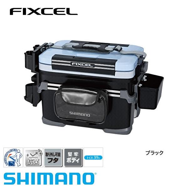 【シマノ】フィクセル ライトゲームスペシャル2 170 LF-L17P ブラッククーラーボックス シマノ 17L 釣り フィッシング クーラー クーラー SHIMANO シマノ 釣り フィッシング 釣具 釣り用品