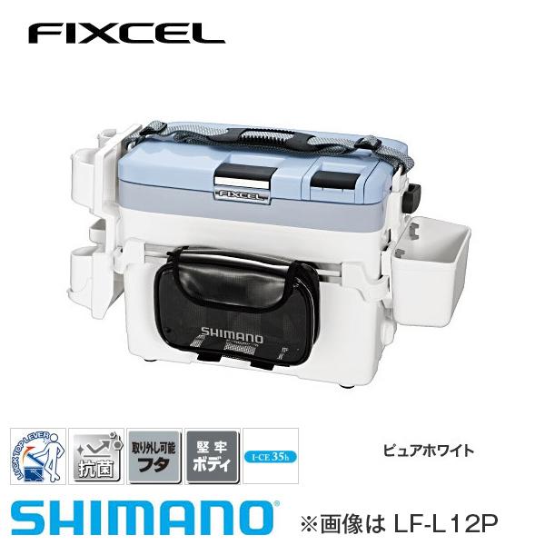 【シマノ】フィクセル ライトゲームスペシャル2 170 [ LF-L17P ] ピュアホワイトクーラーボックス シマノ 17L 釣り フィッシング クーラー クーラー