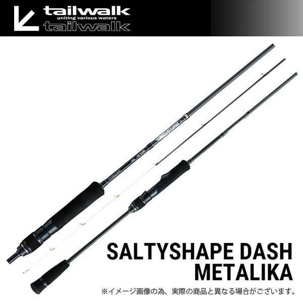 【テイルウォーク】ソルティシェイプ ダッシュメタルイカ S610L