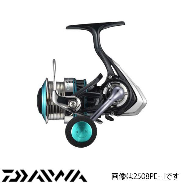 【ダイワ】16 エメラルダス 2508PE-Hダイワ スピニングリール DAIWA ダイワ 釣り フィッシング 釣具 釣り用品