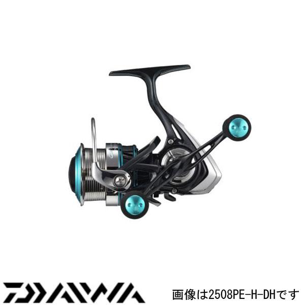 【ダイワ】16 エメラルダス 2508PEHDHダイワ スピニングリール DAIWA ダイワ 釣り フィッシング 釣具 釣り用品