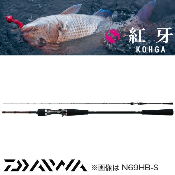 【ダイワ】16 紅牙 N69MB-S・J [大型便]鯛ラバ 一つテンヤ ロッド DAIWA ダイワ 釣り フィッシング 釣具 釣り用品