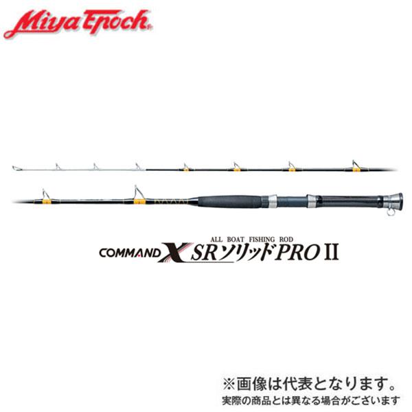 【ミヤエポック】コマンドX・SRソリッド 2 180SL [大型便]