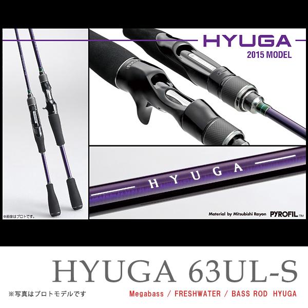 【メガバス】ヒューガ [ HYUGA ] 63UL-S [大型便]