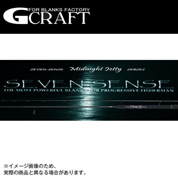 【ジークラフト】セブンセンス ミッドナイトジェッティー MJS-872-TR