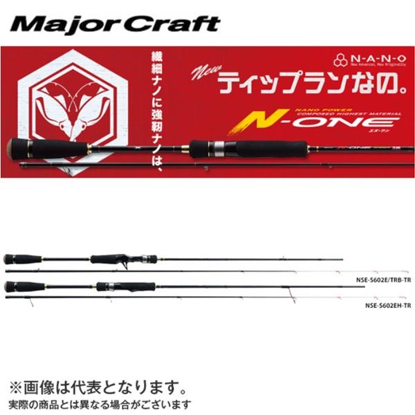 【メジャークラフト】エヌワン ティップラン NSE-S602EH/TRエヌワン ティップラン イカメタル ロッド