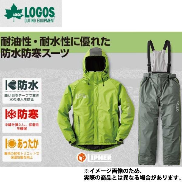◆ 油に強い防水防寒スーツ サーレ LL グリーン ロゴス アウトドア 防寒着 防寒ウェア