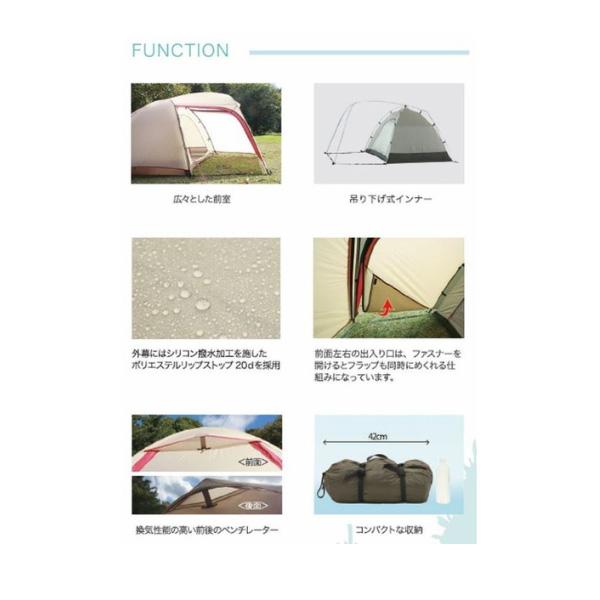 ステイシー ネスト 2~3人用(2617)テント 小川キャンパル テント ツーリング 登山