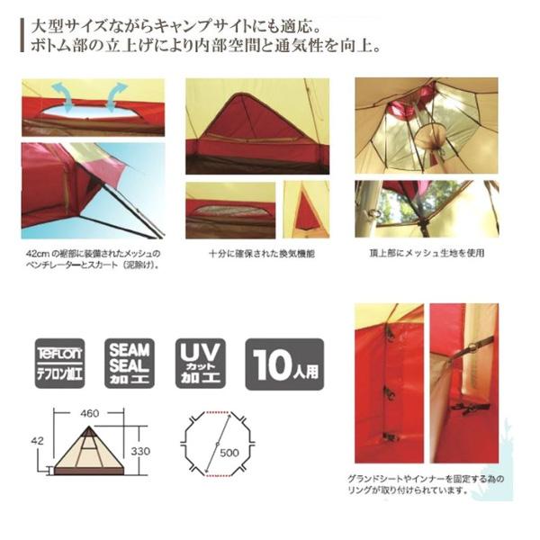ピルツ19 10人用 ブラウン/サンド [大型便](2799)テント 小川キャンパル テント キャンプ