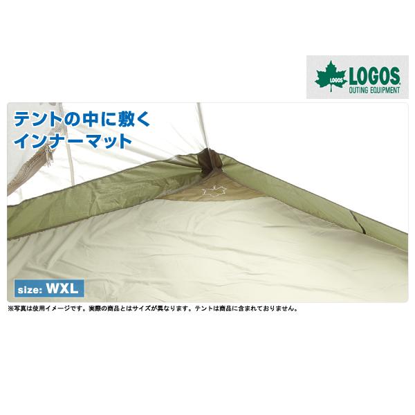 【ロゴス】テントぴったり防水マット・WXL(71809606)