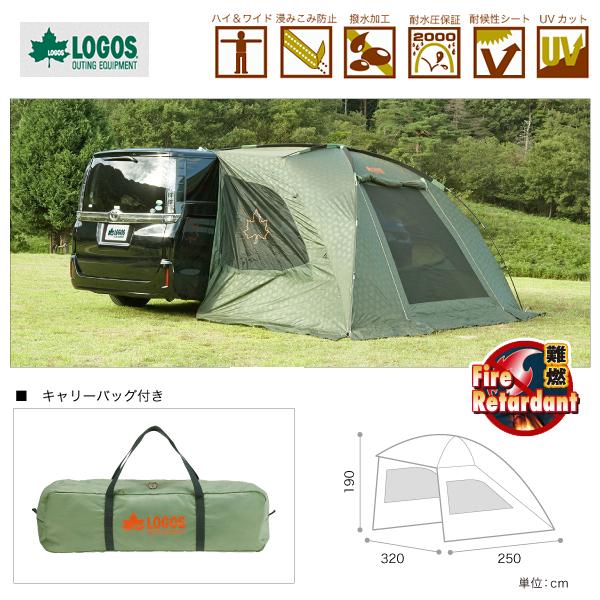 【ロゴス】neos カーサイドオーニング(71807009)タープ ロゴス タープ キャンプ