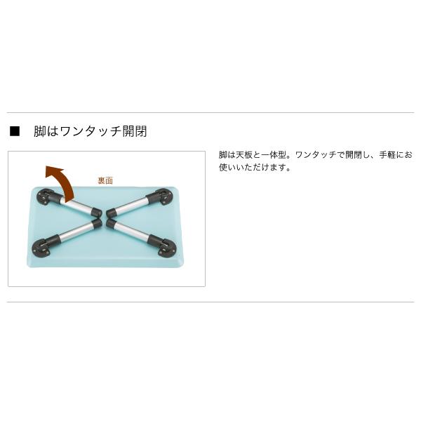カラータフテーブル-AF(ピンク)(73189024)アウトドアテーブル キャンプテーブル ロゴス テーブル