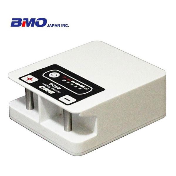 【BMO】アウトドアバッテリー 4400チャージャーセット