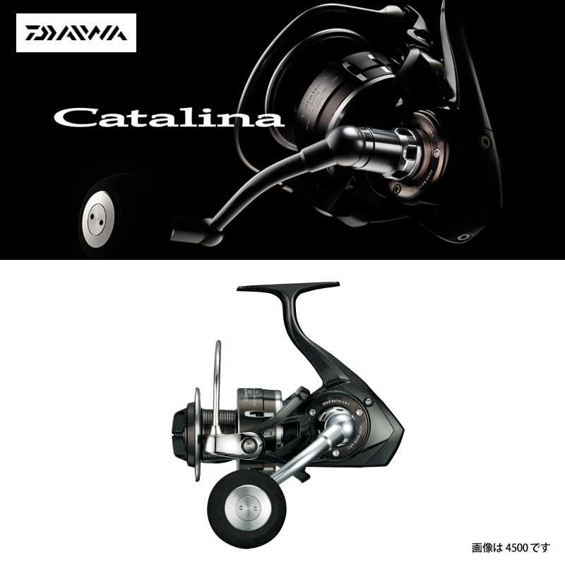 【ダイワ】16 キャタリナ 6500Hダイワ スピニングリール DAIWA ダイワ 釣り フィッシング 釣具 釣り用品
