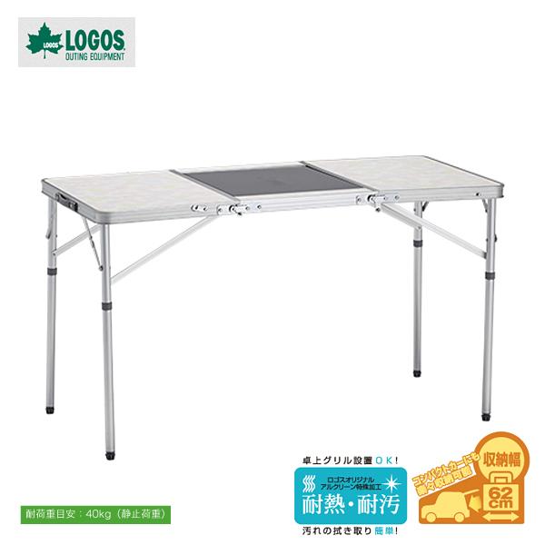 【ロゴス】3FD BBQテーブル 12060-AF (メイプル)(73181503)アウトドアテーブル キャンプテーブル ロゴス テーブル