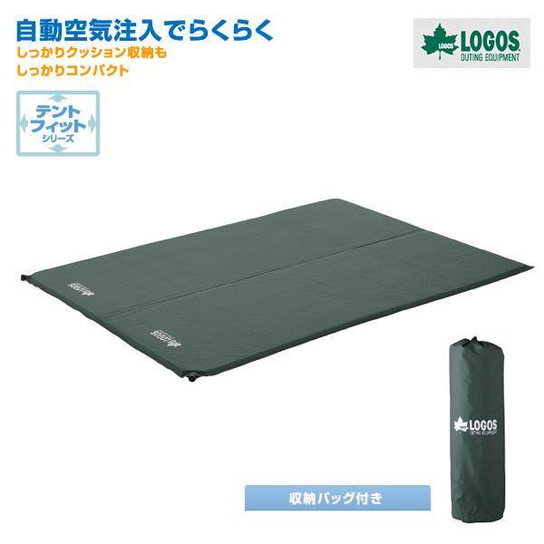 【ロゴス】セルフインフレートマット・DUO(72884120)
