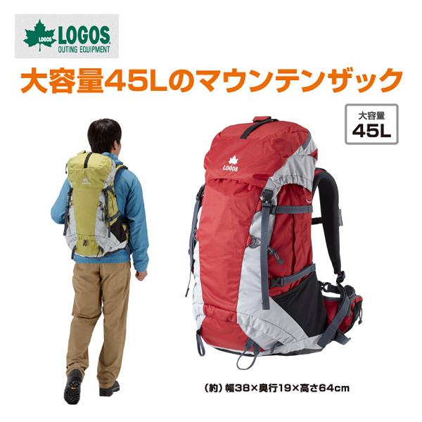 【ロゴス】ADVEL リュック45(レッド)(88250151)