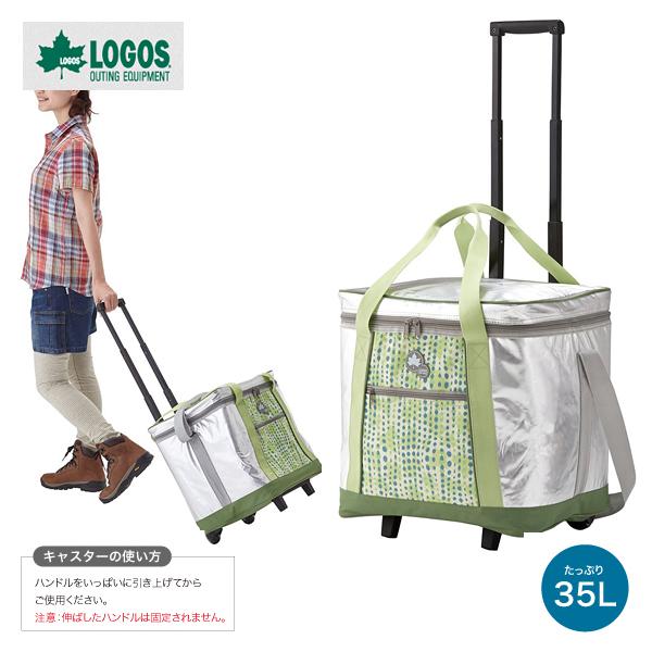 【ロゴス】insul10 キャリークーラー35X (氷点下パックXL4対応)(81670550)