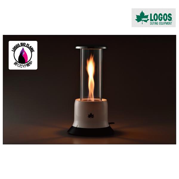 【ロゴス】(LOGOSバイオフレイム)テーブル暖炉(74100000)ランタン ロゴス ランタン