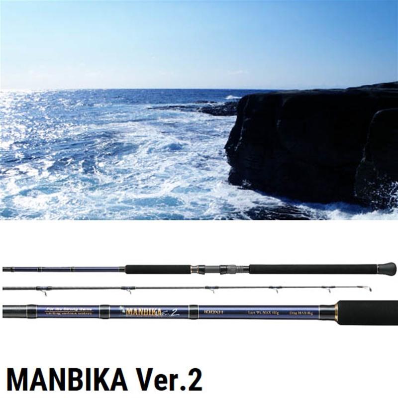 【テイルウォーク】ショアキャスティング マンビカ Ver.2 [ MANBIKA ] 120XXH [大型便]