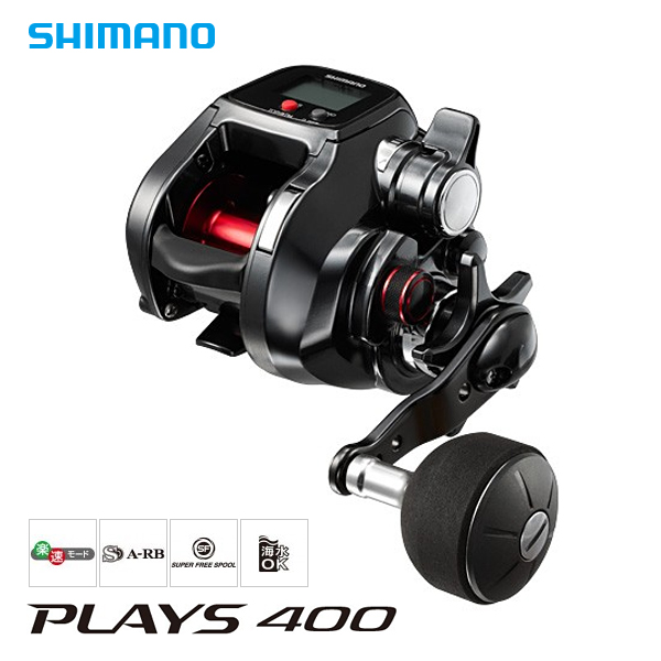 3/28 10時開始 全商品P+4倍!*シマノ 16 プレイズ 400 ライン無し SHIMANO シマノ 釣り フィッシング 釣具 釣り用品