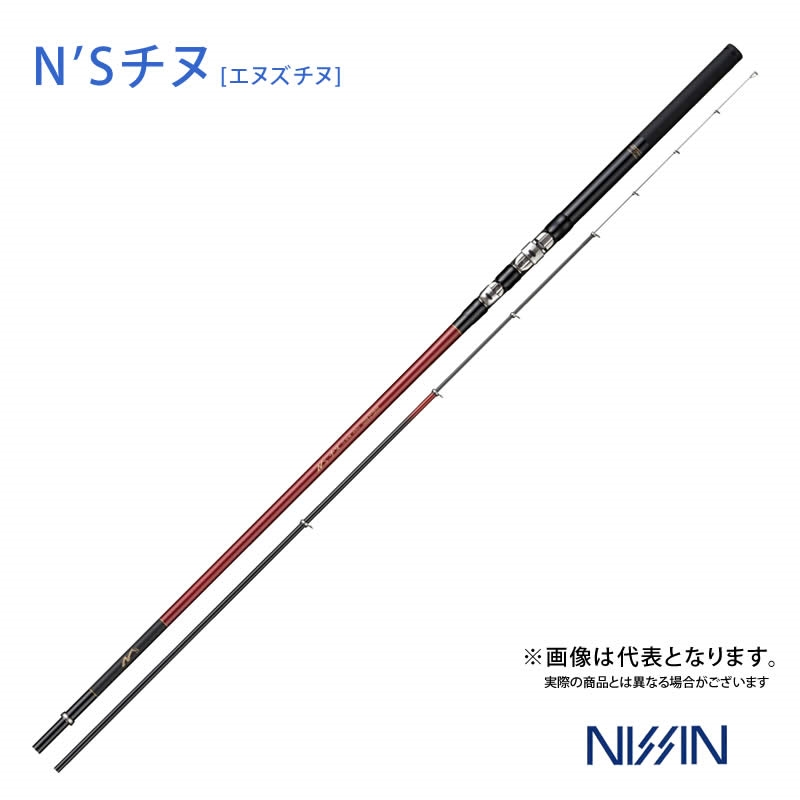 【宇崎日新】N'S チヌ 0.8号