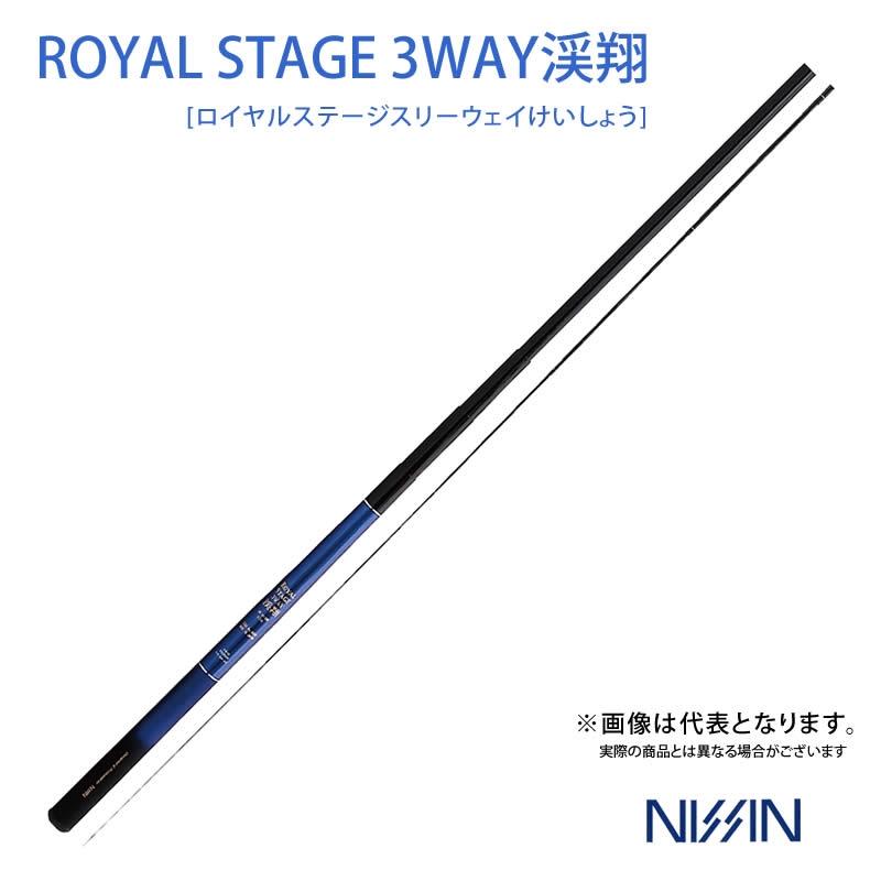 【宇崎日新】ロイヤルステージ3WAY渓翔硬調