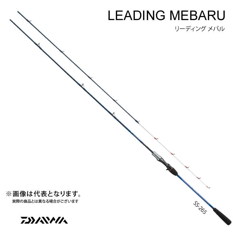 【ダイワ】リーディングメバル S-300・J船竿 ダイワ