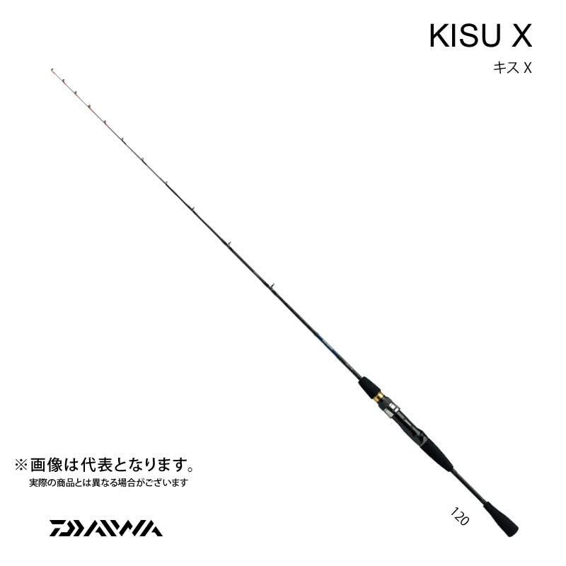 【ダイワ】キスX M-180船竿 ダイワ DAIWA ダイワ 釣り フィッシング 釣具 釣り用品